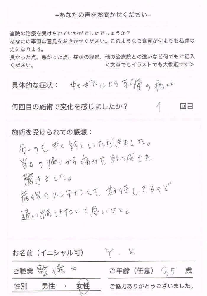 吹田市江坂マタニティ口コミ